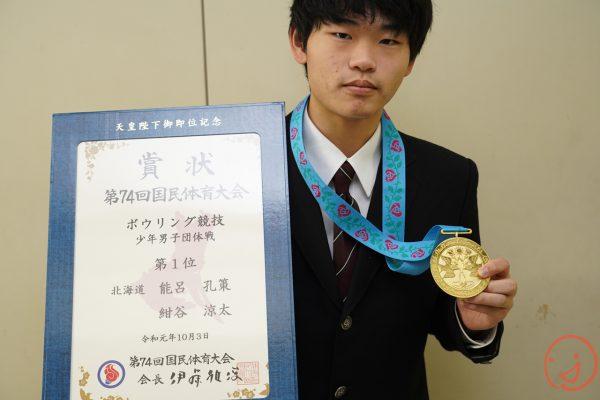 国民体育大会 ボウリングで優勝!!!
